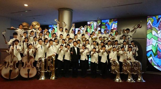 中部日本吹奏楽コンクールで文部大臣賞(一位)