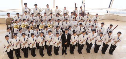日本管楽合奏コンテスト